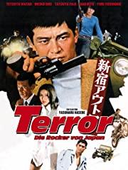 Terror - Die Rocker von Japan stream
