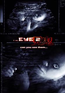 The Eye 2 - stream