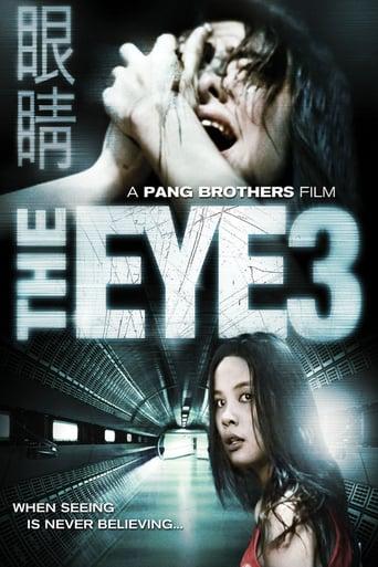 The Eye 3 - Infinity Stream