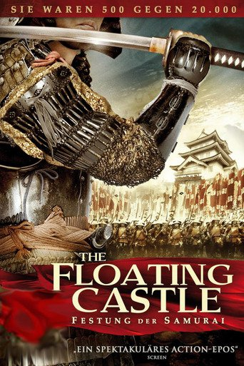 The Floating Castle stream