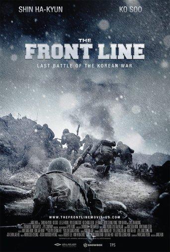 The Front Line - Der Krieg ist nie zu Ende Stream