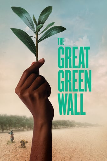 The Great Green Wall Stream
