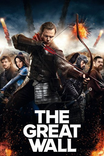 The Great Wall - stream