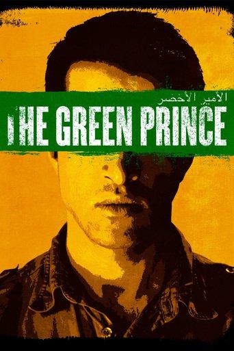 The Green Prince Stream