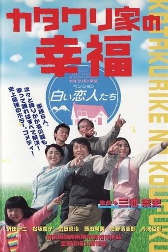 The Happiness Of The Katakuris Stream