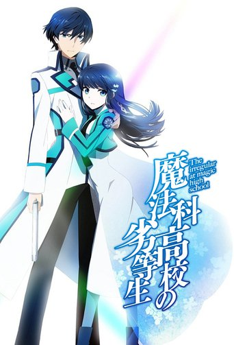 The Irregular at Magic High School - stream