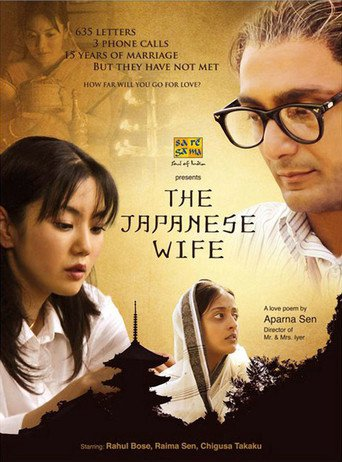 The Japanese Wife stream