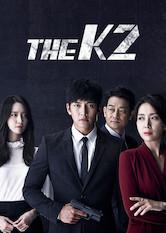The K2 Stream