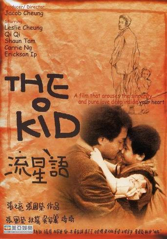 The Kid stream