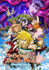 The Seven Deadly Sins the Movie: Prisoners of the Sky stream