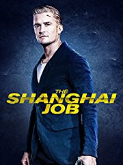 The Shanghai Job stream