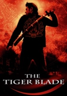 The Tiger Blade stream