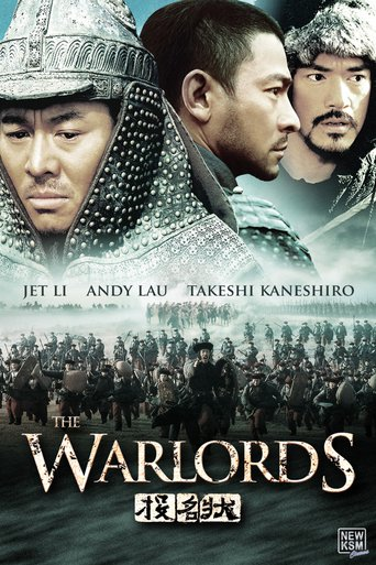 The Warlords stream