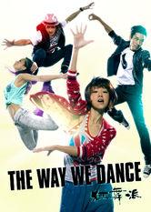 The Way We Dance stream