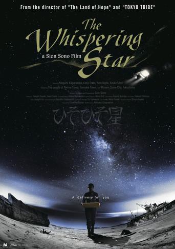 The Whispering Star stream