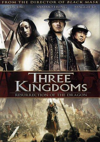 Three Kingdoms - Der Krieg der drei Königreiche stream