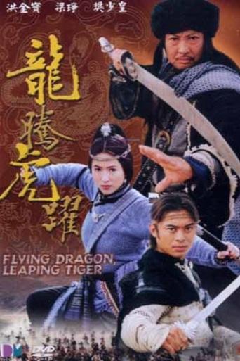 Tiger & Dragon stream