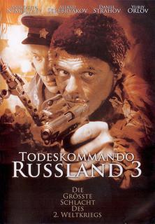 Todeskommando Russland 3 - stream