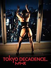 Tokyo Decadence stream