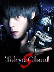 Tokyo Ghoul: S - The Movie 2 stream