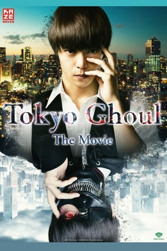 Tokyo Ghoul - The Movie stream