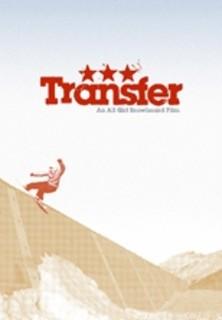 Transfer stream
