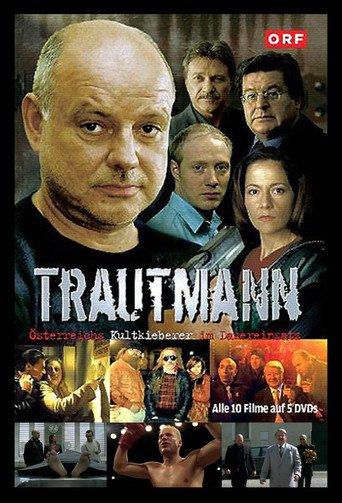 Trautmann stream