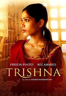 Trishna stream
