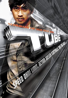 Tube stream