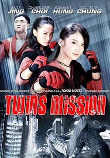 Twins Mission Stream