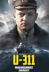 U-311 Stream