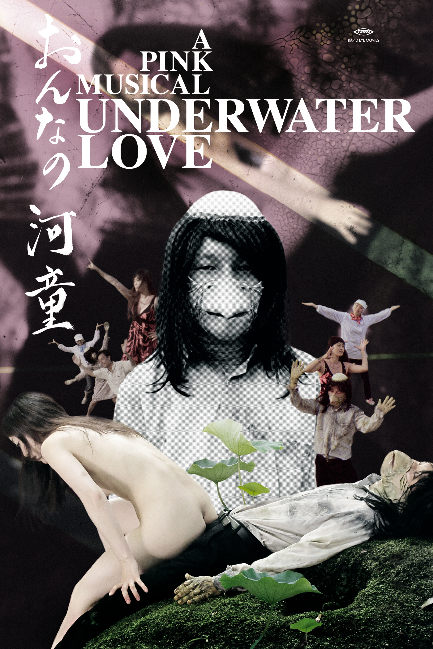 Underwater Love - A Pink Musical stream