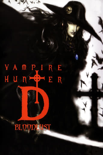 Vampire Hunter D: Bloodlust stream