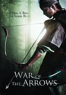 War of the Arrows Stream
