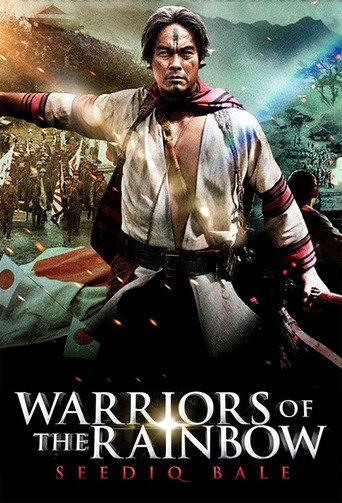Warriors of the Rainbow stream