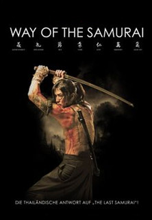 Way of the Samurai stream