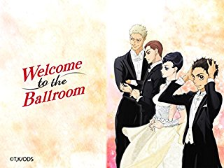 Welcome to the Ballroom - stream