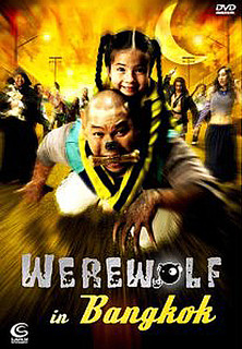 Werewolf in Bangkok - stream