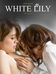 White Lily Stream