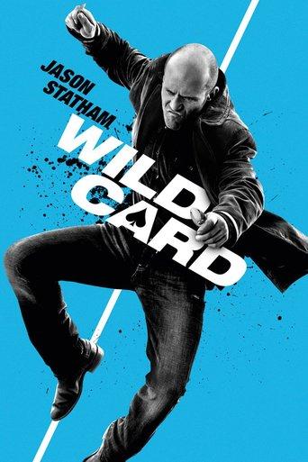 Wild Card stream