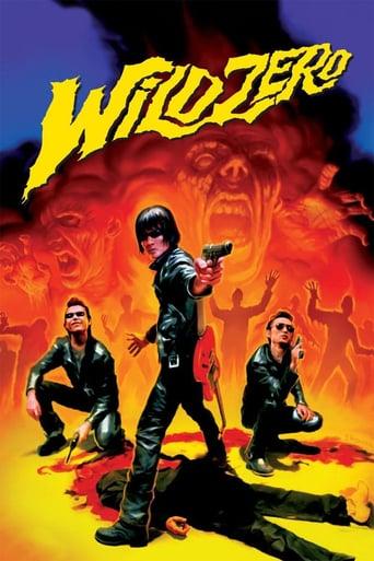 Wild Zero Stream