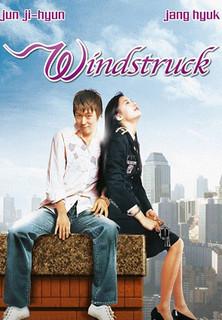 Windstruck Stream