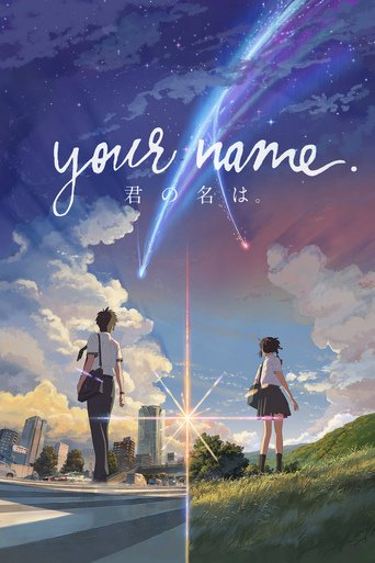 Your Name. stream