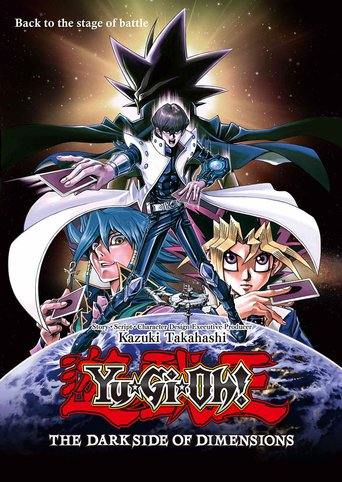 Yu-Gi-Oh! The Dark Side of Dimensions - stream
