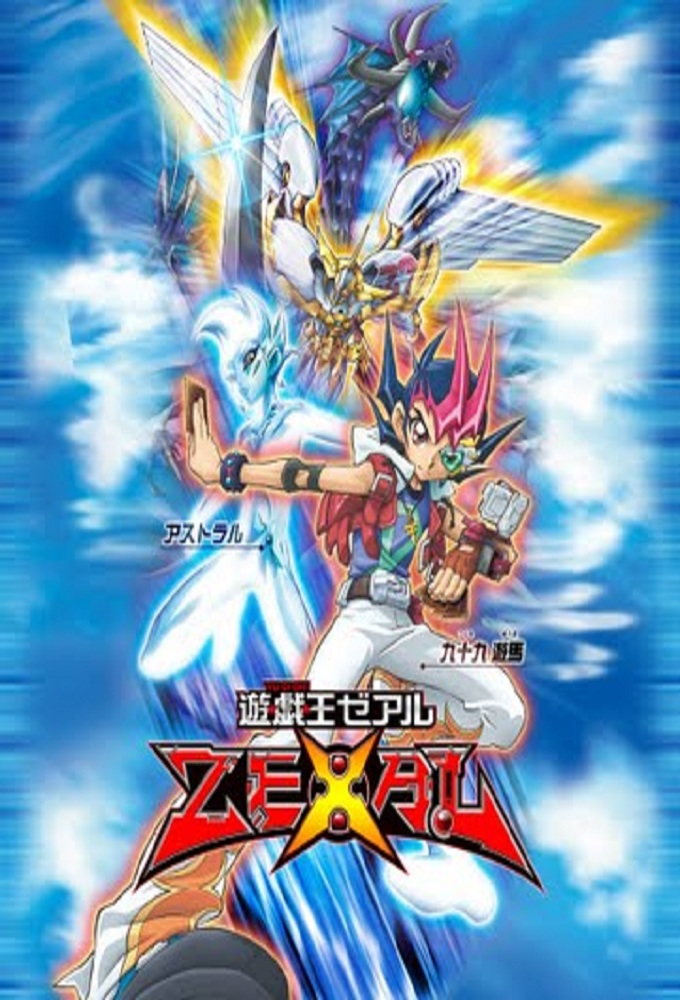 Yu-Gi-Oh! Zexal stream