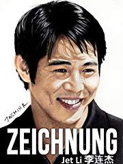 Zeichnung Jet Li 李连杰 Stream