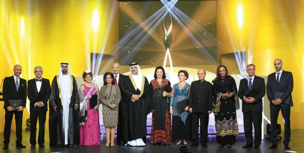 Awards Ceremony in Manama