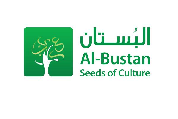 Al-Bustan Seeds of Culture