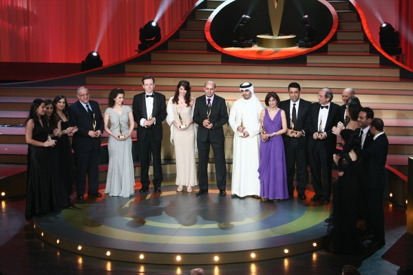 First Awards Ceremony in Beirut
