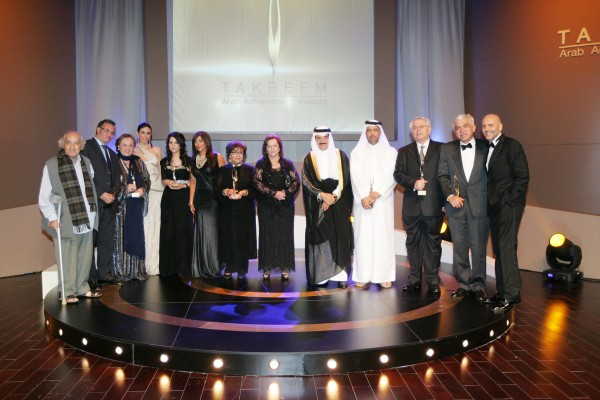 Awards Ceremony in Doha